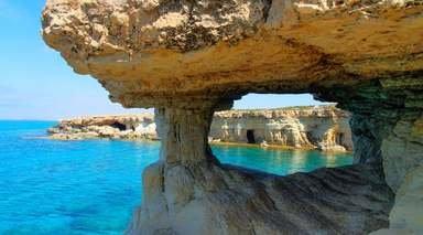Perlas de Chipre