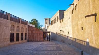 Emiratos al Completo