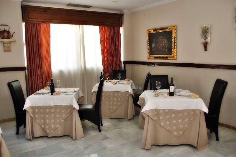 Hotel Doña Carmela Seville