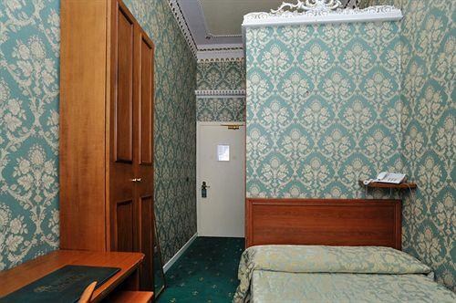 Hotel Virgilio Rome