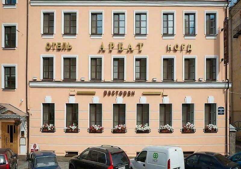 Arbat Nord Hotel Saint Petersburg