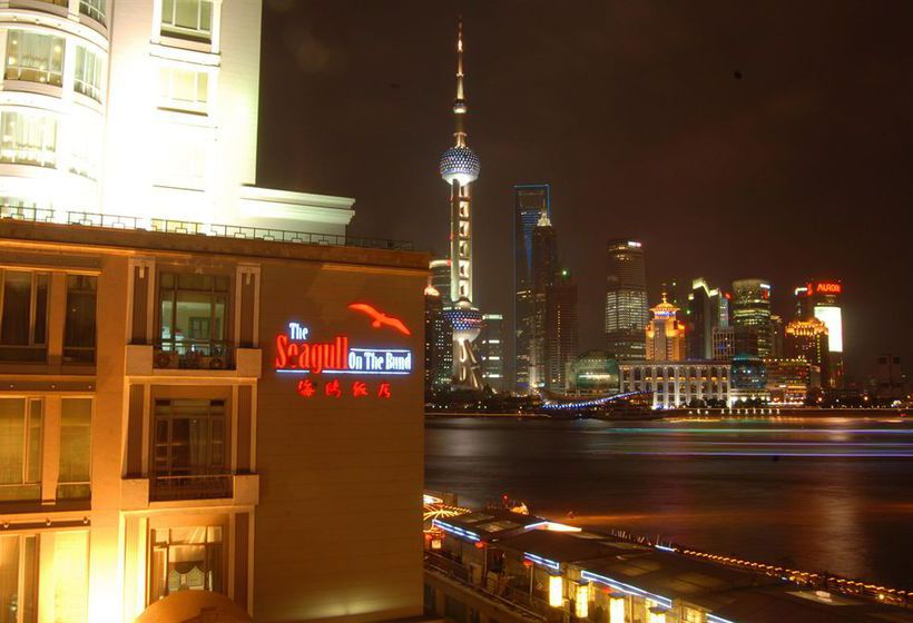 Hotel The Seagull on the Bund Shanghai