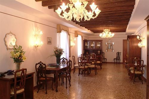 Hotel Ca´Formosa Venice