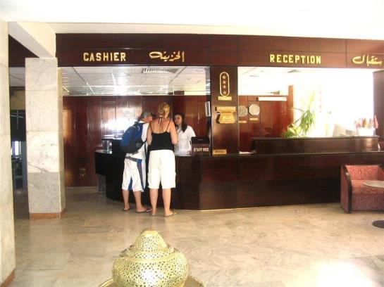 Hotel Pyramisa Isis Corniche Aswan Resort