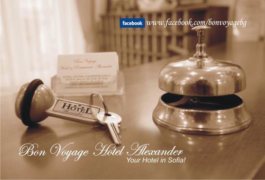 Bon Voyage Hotel Alexander Sofia