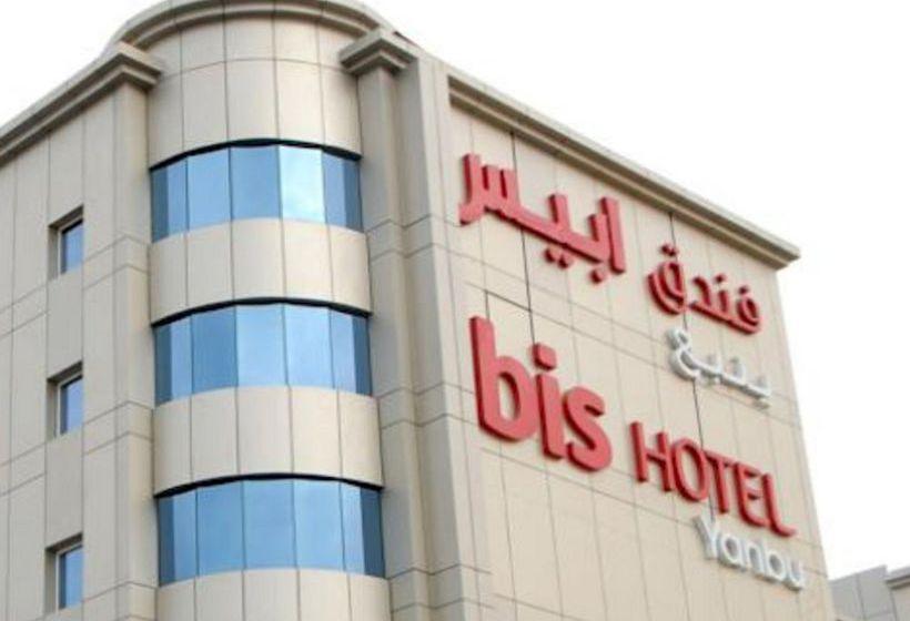 Hotel Ibis Yanbu Saudi Arabia