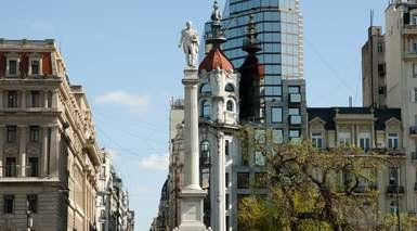 NH City Buenos Aires - Buenos Aires
