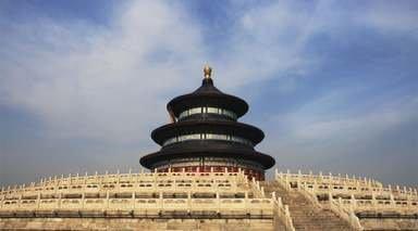 Beijing Baifuyi - Beijing