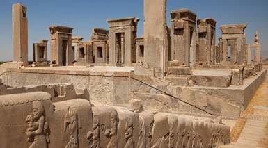 Tesoros de Persia