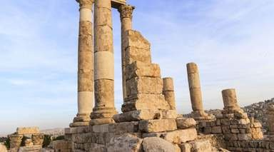 Grand Millennium Amman - Amman