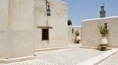 La Maison Bleue Batha - Fez