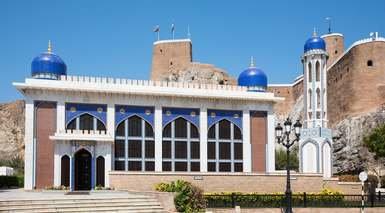 Omán: Mascate y Nizwa
