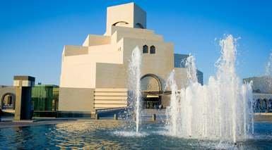 Wyndham Grand Regency Doha - Doha