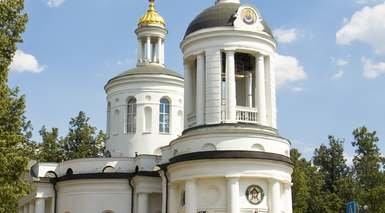 Radisson Collection  Moscow -                             Moscú