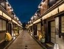 Nazuna Kyoto Tsubaki St
