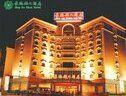 Jingdezhen International Hotel