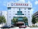 Guangzhou Civil Aviation