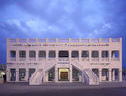 Souq Waqif Boutique Hotel Al Najada