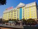 Vienna Hotel Railway Station Nanchang