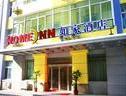Home Inn Lanzhou Bus East Station Gannan