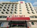 Super 8 Hotel Lanzhou East Bus Station