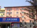 In Hotels Qingdao Ningxia Road