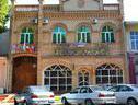 Mixt Royal Palace