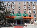 Green Tree Miyun Xinzhong Street