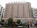 Greentree Inn Hubei Wuhan Wuchang Railway Station West Square Express