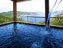 Toba View Hotel Hanashinjyu
