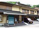 Yuwaku Guesthouse  Hostel