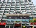 Starway Hotel Yuyao Wanda Square