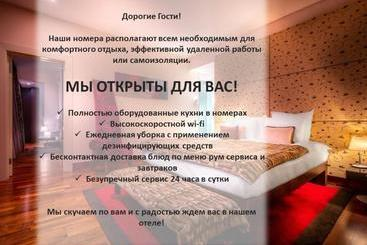 Mamaison Allsuites Spa Hotel Pokrovka - モスクワ
