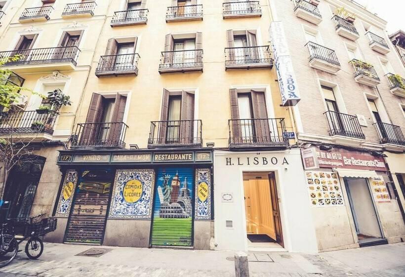 Hostal Lisboa Madrid